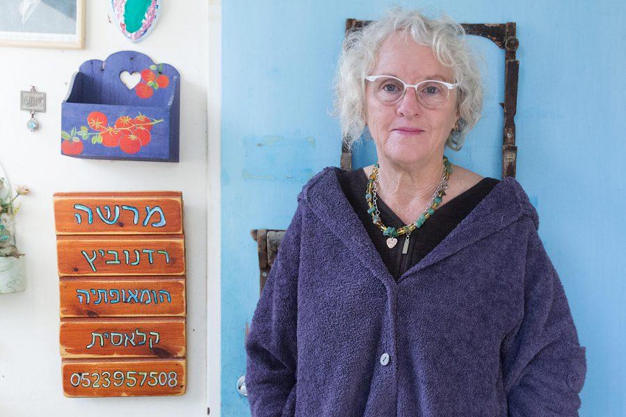 Marsha Radnowitz
