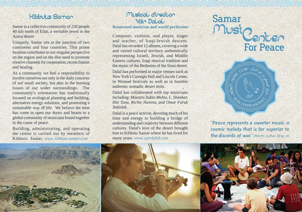Music Peace flyer